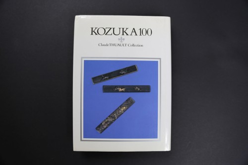 Kozuka 100 - Claude Thuault Collection